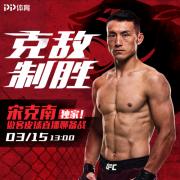 PP体育开启UFC中国季互动直播深度剖析425张伟丽焦点腰带大战